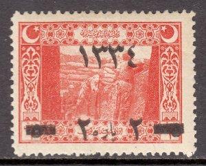 Turkey - Scott #548A - MH - SCV $2.50