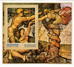 Manama MNH S/S Adam & Eve Paintings