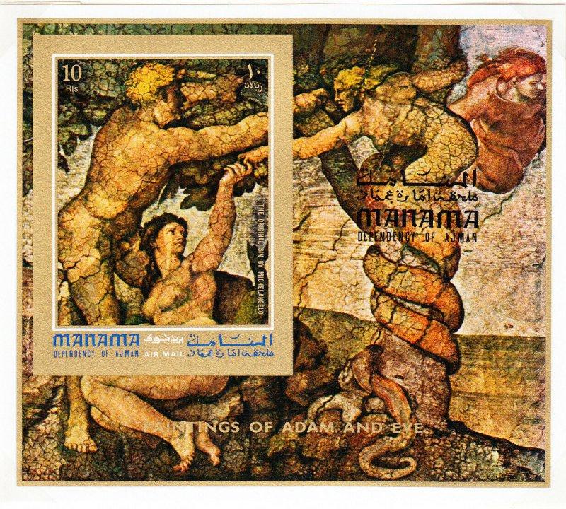 Manama MNH S/S Adam & Eve Paintings