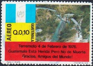 Guatemala #C580 Used