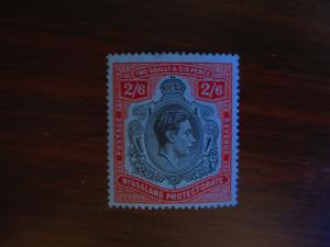 Nyasaland #64 Mint Hinged- (JB4) WDWPhilatelic