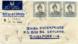 Brunei 15c Sultan Omar (3) 1970 Seria, Brunei Registered Airmail to Singapore...