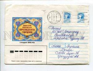 413469 UKRAINE RUSSIA 1992 Ivakhnenko Elections first president Ukraine