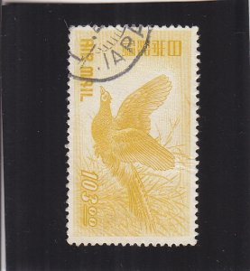 Japan: Airmail, Sc #C12, Used (S18940)