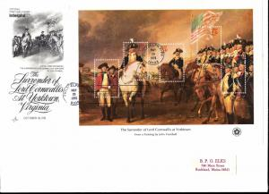 1686 First Day Cover... SCV $7.50... 11 x 8