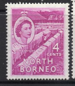 North Borneo 1954 QEII Early Issue Fine Mint Hinged 4c. 225333