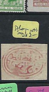 INDIA NATIVE STATE  BHOR    (P0409B)   SG 1   NGAI