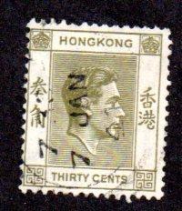 HONG KONG 161 USED BIN $1.90 ROYALTY