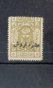 1923 Hejaz surch locally10 p on 5 p SG 49 MINT NEVER HINGED WITH O.G