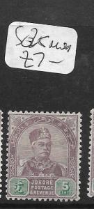 MALAYA  JOHORE (P1205B) SULTAN  SG  25  MOG