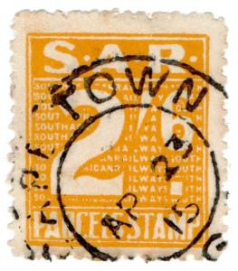 (I.B) South Africa Railways : Parcel Stamp 2/6d (Cape Town)