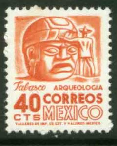 MEXICO 880(a) 40¢ 1950 Def 8th Issue Fosforescent coated MINT, NH. VF.