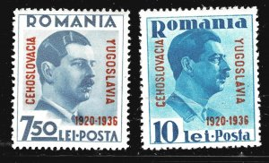 Romania 461-462 - MH