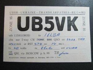 9931 Amateur Radio QSL Card USSR UKRAINE TRANSKARPATHIA