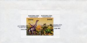 Tuva 1995 DINOSAURS PREHISTORIC ANIMALS Souvenir Sheet FDC