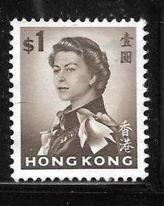 Hong Kong 212a: $1 Queen Elizabeth II, unused, NG, VF