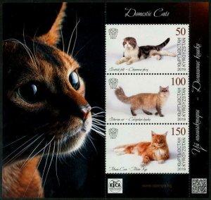 HERRICKSTAMP NEW ISSUES KYRGYZSTAN-KEP Cats Souvenir Sheet