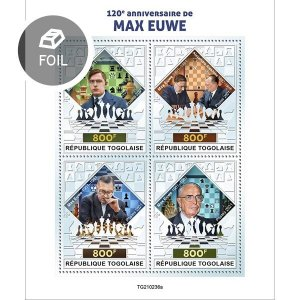 TOGO - 2021 - Max Euwe - Perf 4v Silver Foil Sheet - Mint Never Hinged