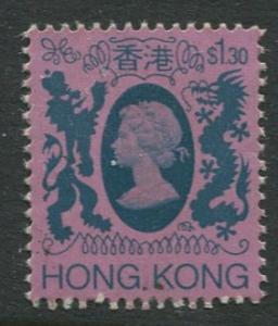 Hong Kong - Scott 398 - QEII - Definitive - 1982 - FU - Single $1.30c Stamp