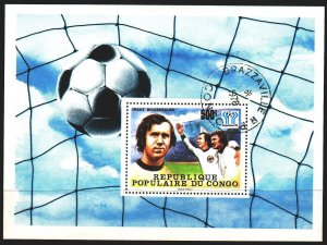 Brazzaville. 1978. bl 15. Argentina-78, football. USED.