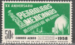 MEXICO C243, Nationalization of Oil Ind. 20th Aniv. MINT, NH. F-VF.