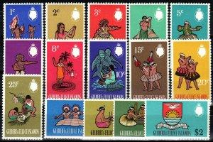 Gilbert And Ellice Islands #135-49  MNH CV $13.70 (X9818)