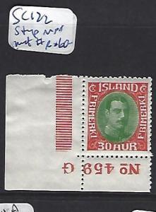 ICELAND (P1607B)  SC 122  LL CORNER NUMBER, STAMP IS MNH