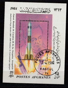 Afghanistan 1984 World Day of Aviation and Space Navigation SS UNUSED