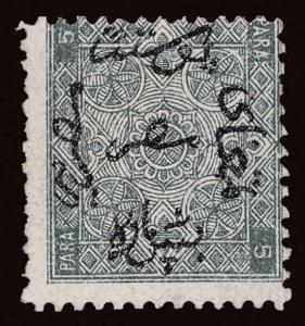Egypt Scott 1d Gibbons 1e Mint Stamp