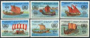 Libya 1983 Scott 1090-1095 Early Sail Ships MNH