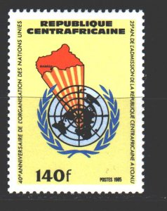 Central African Republic. 1985. 1176. 40 years of the UN, 25 years of the Cen...