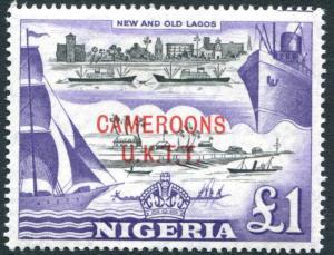 CAMEROONS-1960-61 £1 Black & Violet Sg T12 LIGHTLY MOUNTED MINT V22852