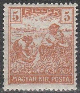 Hungary #335  MNH   (K1471)
