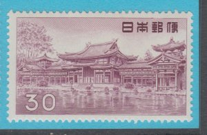 JAPAN 636a  MINT HINGED OG* NO FAULTS EXTRA FINE !