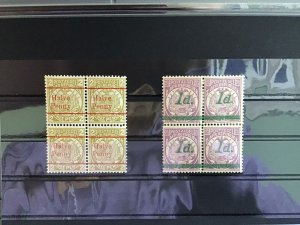 South Africa Transvaal  1893-1895 mint never hinged   stamps blocks R26573