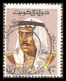 Kuwait 472 Used F-VF