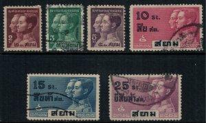 Thailand #225-30  CV $5.40