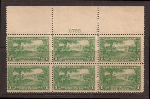 United States scott #617 plate block m/nh stock #36290