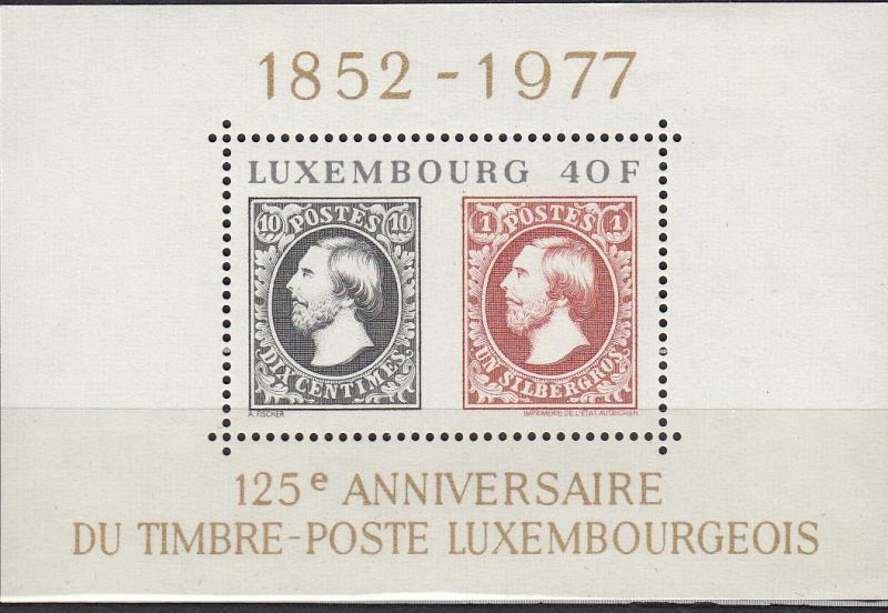 Luxembourg - 1977 Anniversary of the stamps Sc# 603 - MNH (1858)