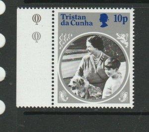Tristan Da Cunha 1985 Queen Mother, 10p, WMK INVERTED, UM/MNH Marginal SG 390w