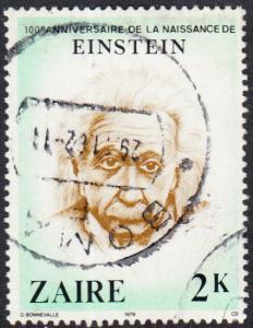 Zaire #954 Used