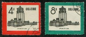 PRC China SC#465-6 Palace of Nationalities set Used
