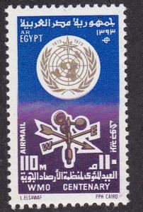 Egypt # C157, WHO Emblem, Weather Vane, NH, 1/2 Cat.