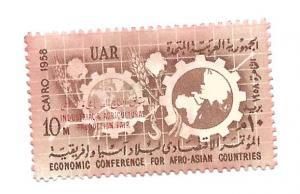 United Arab Emirates 1958 - M - Scott #456 *
