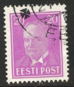 Estonia Scott 128 used from 1936-1940 set
