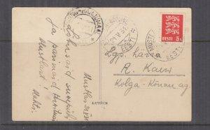 ESTONIA, 1931 ppc., 5s. MUSTLA-NOMME to Kolga.