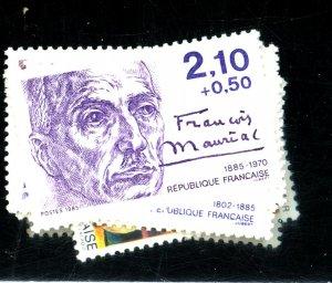 FRANCE #B567-74 MINT VF OG NH Cat $17