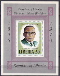 Liberia #533 MNH  (K1942L)