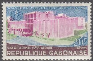 Gabon #226 MNH VF (SU1918)