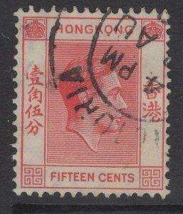 HONG KONG SG146 1938 15c SCARLET USED